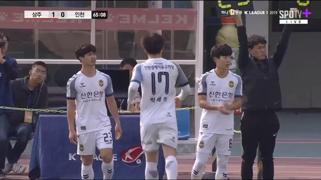 Thi đấu 28 phút, Công Phượng không cứu nổi Incheon United - ảnh 1