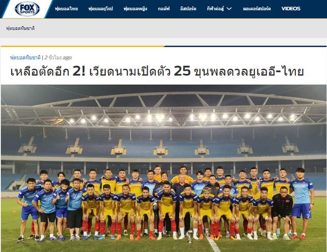 Báo Thái Lan điểm tên 4 cầu thủ đáng chú ý nhất tuyển Việt Nam - ảnh 1