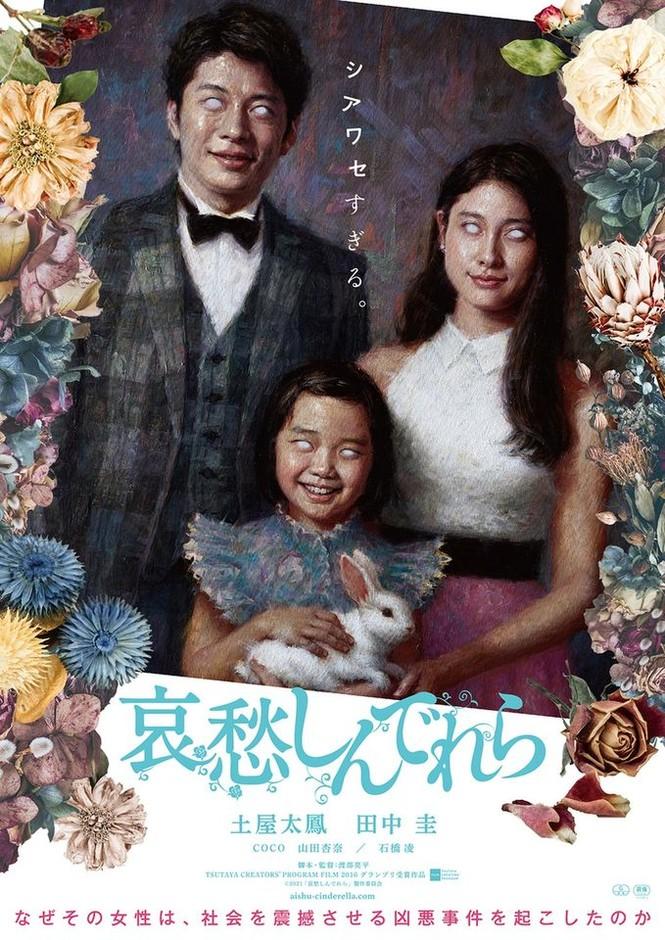 Câu chuyện chỏm tóc gây ám ảnh của diễn viên từng đóng vai 'Tam Mao' cách đây 24 năm - ảnh 10