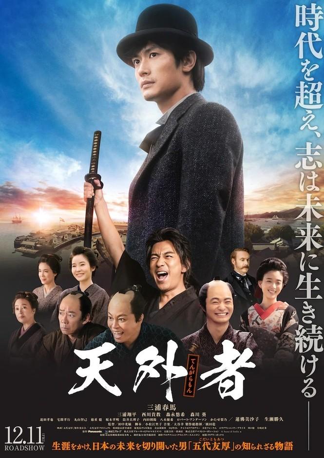 Nóng mắt với độ khêu gợi của 'nàng Đát Kỷ hở hang nhất màn ảnh Hoa ngữ' - ảnh 11