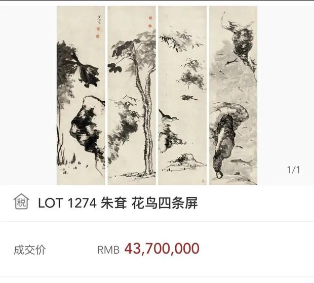 Phạm Băng Băng vô tình để lộ bộ tranh quý có giá 153 tỷ đồng khiến dân tình choáng váng - ảnh 2