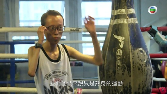 Nam diễn viên Hồng Kông sở hữu vòng eo 60 cm, chỉ nặng vỏn vẹn 40 kg - ảnh 3