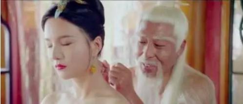 Cảnh ân ái trong lò luyện đan của Thái Thượng Lão quân và Thiết Phiến bị chỉ trích - ảnh 1