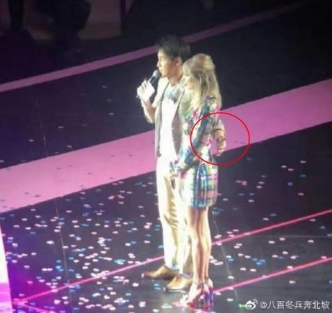 MC đình đám Trung Quốc bị dọa giết vì fan nghi ngờ đụng chạm người Taylor Swift - ảnh 3