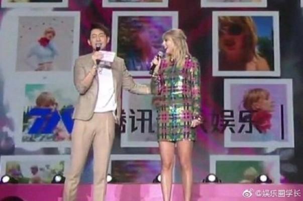 MC đình đám Trung Quốc bị dọa giết vì fan nghi ngờ đụng chạm người Taylor Swift - ảnh 2