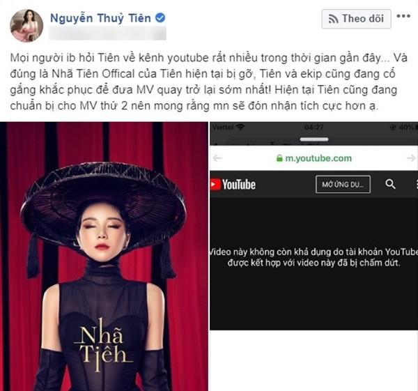 MV gợi dục phản cảm của hot girl 'Nóng cùng World Cup' bị gỡ bỏ - ảnh 1