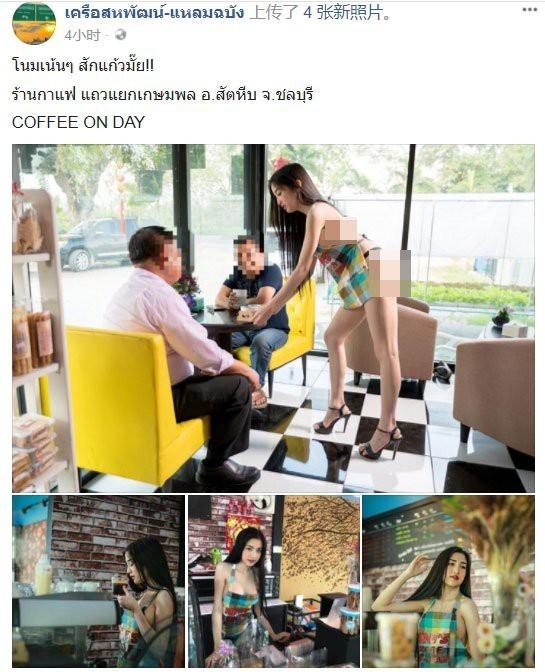 Nữ phục vụ nhà hàng chỉ mặc nội y hớ hênh và tạp dề phục vụ khách gây bức xúc - ảnh 3