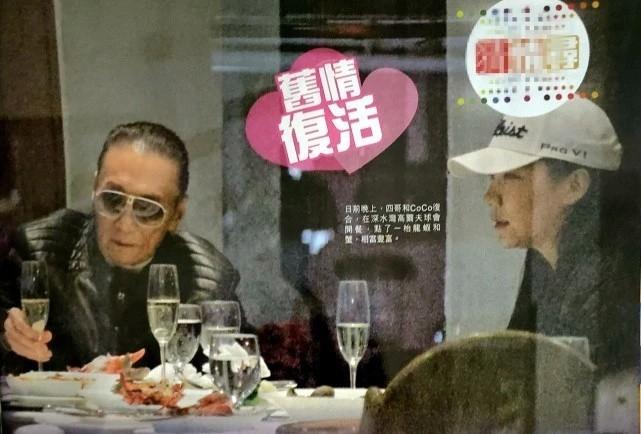 Showbiz 24/12: Bảo Hân khoe giấy 'chứng nhận kết hôn' gây bất ngờ  - ảnh 5