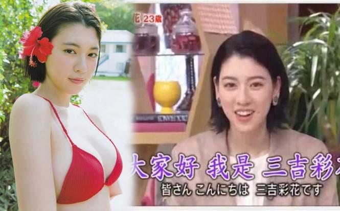 Showbiz 4/2: Vì sao nữ MC Trung Quốc bị chỉ trích khi đưa tin về dịch corona? - ảnh 3