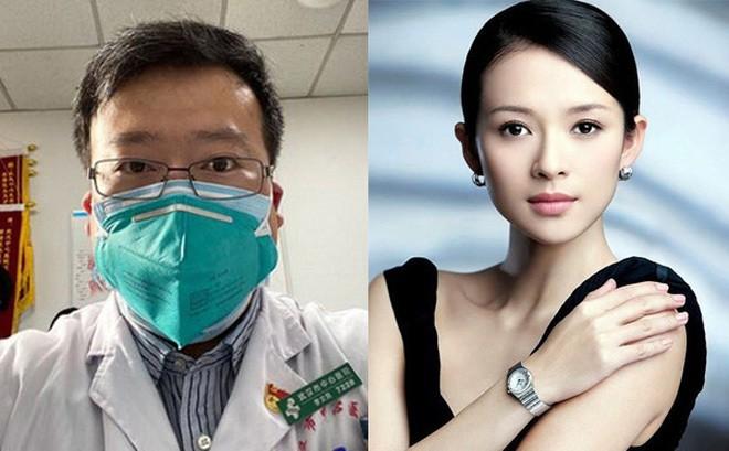Showbiz 8/2: Dịch corona khiến sao nữ Đài Loan đứng trước bờ vực phá sản - ảnh 7