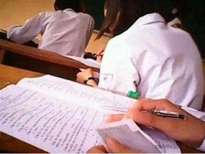 Gian lận thi cử tại Hội đồng thi Trường THPT Dân lập Đồi Ngô (Bắc Giang)