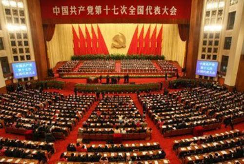 Đại hội Đảng Cộng sản Trung Quốc lần thứ 18 diễn ra tại thủ đô Bắc Kinh từ ngày 8 đến ngày 14 -11 -2012. Kết thúc Đại hội, ông Tập Cận Bình được bầu là Tổng bí thư mới của Đảng Cộng sản Trung Quốc