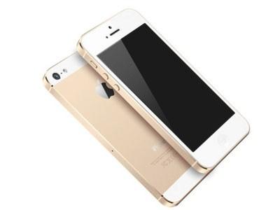 Việt Nam vẫn chưa chính thức bán iPhone mới - ảnh 1