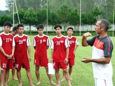 U19 Việt Nam đang tạo ấn tượng tốt. Ảnh: Dân Trí
