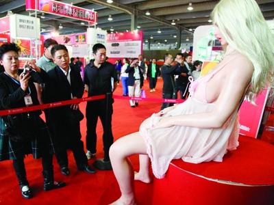 Búp bê tình dục được trưng bày tại Festival Văn hóa Tình dục ở Bắc Kinh hồi tháng 5Ảnh: Chiafu Chen