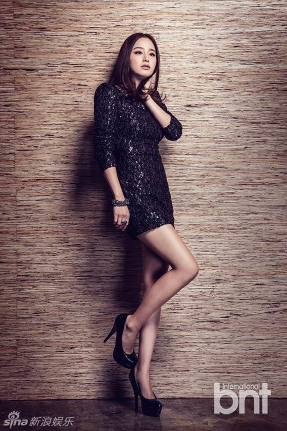 Kim Tae Hee đẹp hút hồn với váy bó sát gợi cảm - ảnh 5