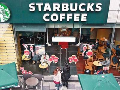 Giá một cốc latte tại Starbucks Trung Quốc cao hơn 30% so với Mỹ. Ảnh: China Daily