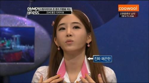 Cô gái 33 tuổi người Hàn có làn da không tì vết