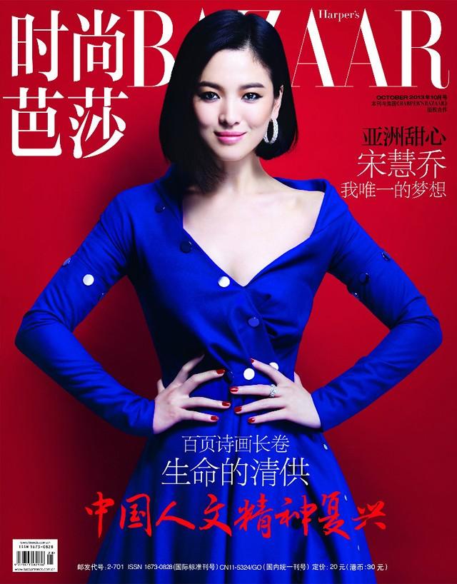 Song Hye Kyo quyến rũ, thanh lịch - ảnh 3