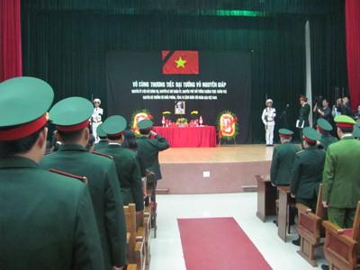 Cán bộ, chiến sĩ Lạng Sơn tổ chức lễ viếng Đại tướng Võ Nguyên Giáp