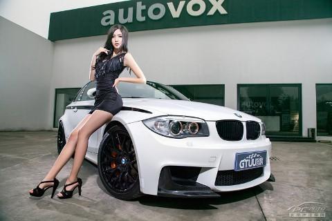 Mỹ nhân xinh như mộng bên BMW - ảnh 4