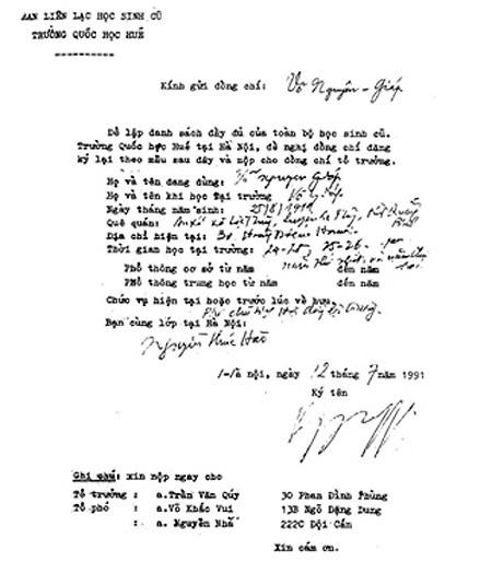 Bản đăng ký tham gia sinh hoạt cựu học sinh Quốc học Huế của Đại tướng Võ Nguyên Giáp (1991)