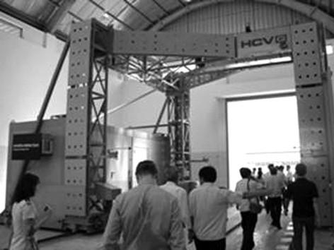 Máy soi ICD Tân Cảng Long Bình được xem là hiện đại nhất Việt Nam
