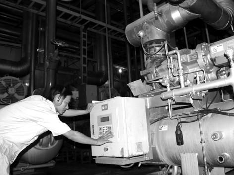 Nhờ tiết kiệm điện, Công ty Vĩnh Hoàn nâng cao sức cạnh tranh trên thị trường quốc tế