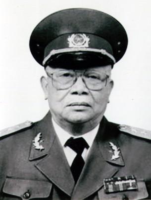 Thượng tướng Nguyễn Nam Khánh từ trần vào rạng sáng 20-10, thọ 86 tuổi