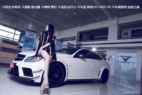 Mỹ nhân gợi cảm bên xế hộp Mercedes C63 AMG BS - ảnh 6