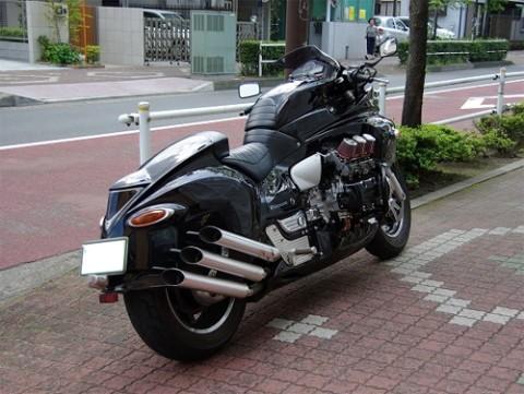 Honda Valkyrie phiên bản độ 'Vua rồng' - ảnh 5