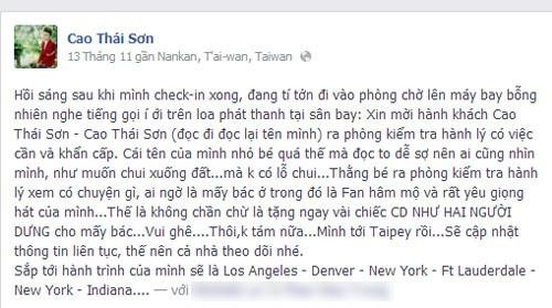 Cao Thái Sơn úp mở việc mình được nhân viên kiểm tra hành lý xin tặng đĩa - Ảnh: Chụp màn hình