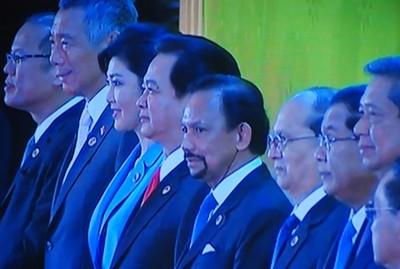Hình ảnh khai mạc Hội nghị Cấp cao ASEAN 23 - ảnh 1