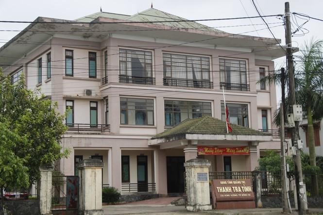 Quan hệ không trong sáng, 2 cán bộ thanh tra tỉnh Quảng Trị bị kỷ luật - ảnh 3