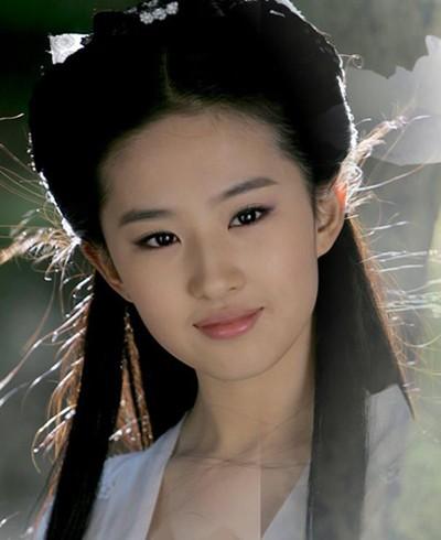 Nhan sắc mỹ nhân Hoa ngữ Lưu Diệc Phi theo thời gian - ảnh 7