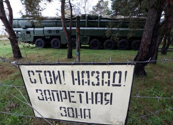 Lực lượng tên lửa chiến lược Nga mạnh ra sao? - ảnh 4