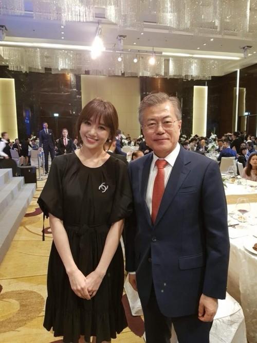 Hari Won 'tim muốn rớt' khi được hát tại tiệc tiếp Tổng thống Hàn Quốc - ảnh 2
