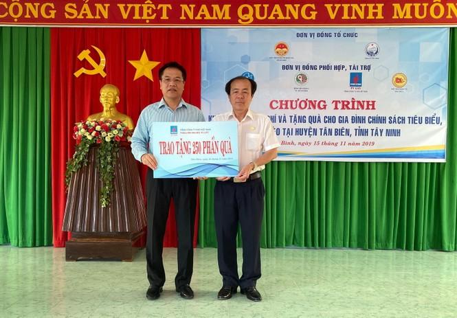 PV GAS hỗ trợ đoàn khám chữa bệnh từ thiện tại Tây Ninh  - ảnh 1