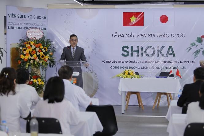 Shioka - Viên sủi thảo dược hỗ trợ tiêu u công nghệ hiện đại - ảnh 2