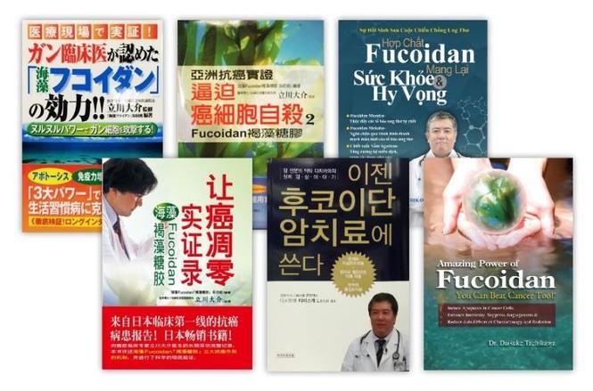 Fucoidan đồng hành cùng sức khỏe của bạn - ảnh 1