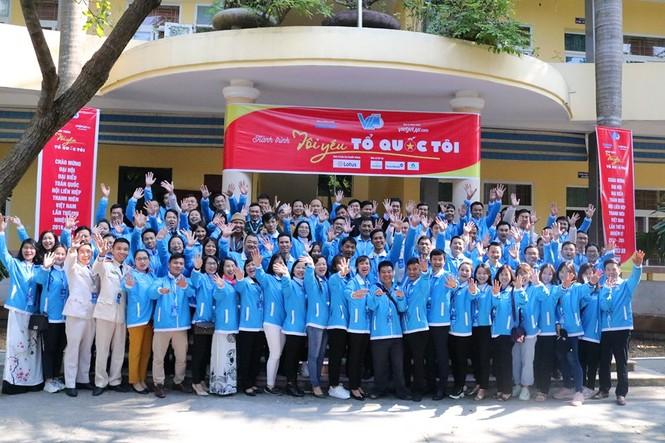Đại hội toàn quốc Hội LHTN Việt Nam lần thứ VIII - ảnh 1