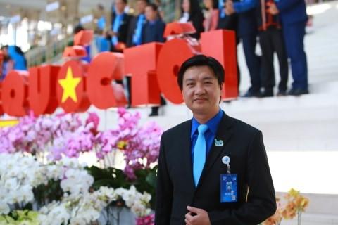 Đại hội Hội LHTN Việt Nam lần thứ VIII - ảnh 2