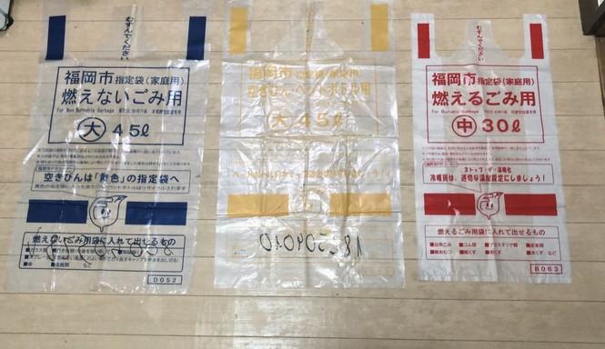 Tìm hiểu cách phân loại rác thải và văn hoá đem rác về nhà của người Nhật - ảnh 1