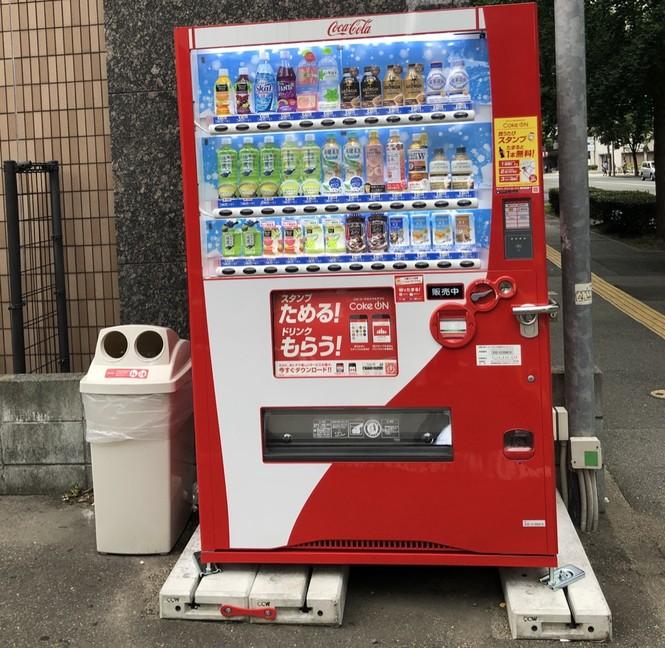 Tìm hiểu cách phân loại rác thải và văn hoá đem rác về nhà của người Nhật - ảnh 4