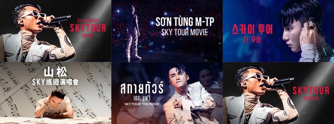 """Sơn Tùng M-TP phát hành online """"Sky Tour Movie"""", giúp fan sống lại những khoảnh khắc đẹp - ảnh 1"""