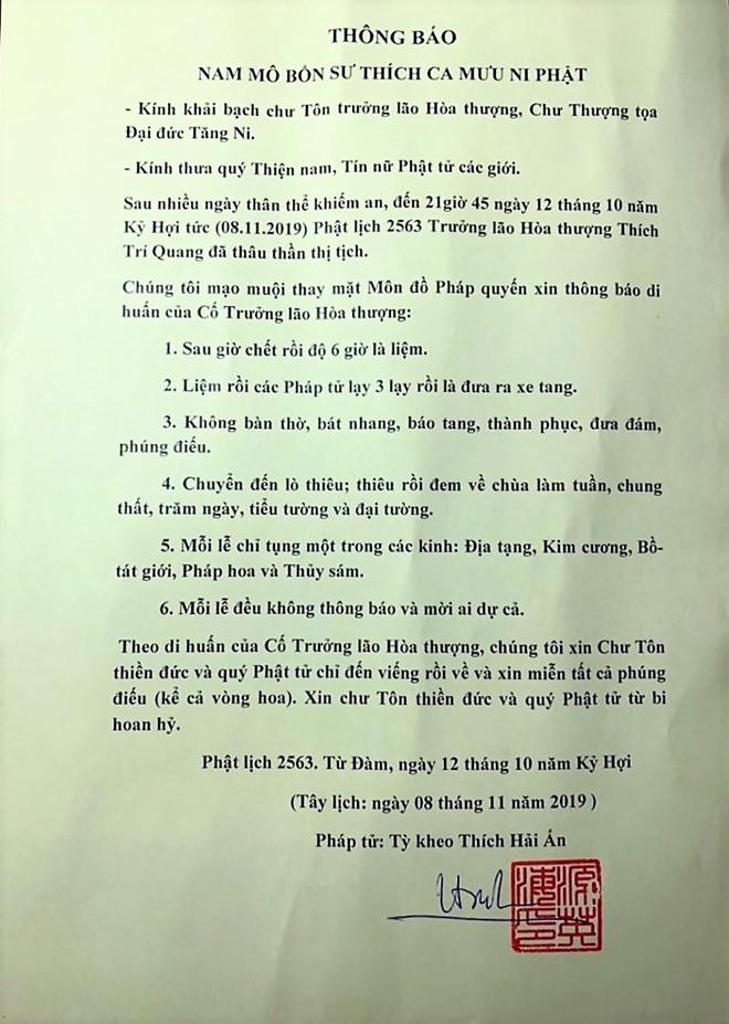 Trưởng lão Hòa thượng Thích Trí Quang viên tịch ở Huế để lại di huấn không báo tang, phúng viếng  - ảnh 2