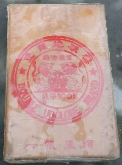 Thêm 1 bánh heroin nhặt được ở bờ biển Quảng Nam - ảnh 1