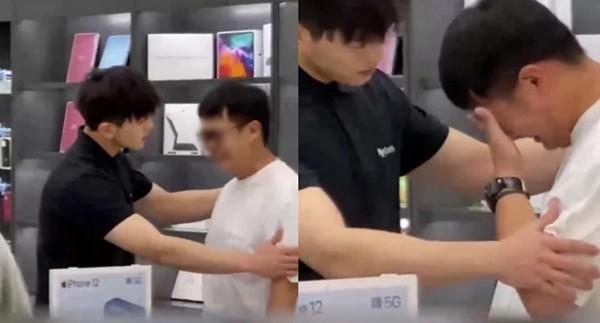 """Mua iPhone 12 cho bạn gái rồi bị """"đá"""", khách đến cửa hàng Apple khóc lóc, muốn hoàn tiền - ảnh 2"""