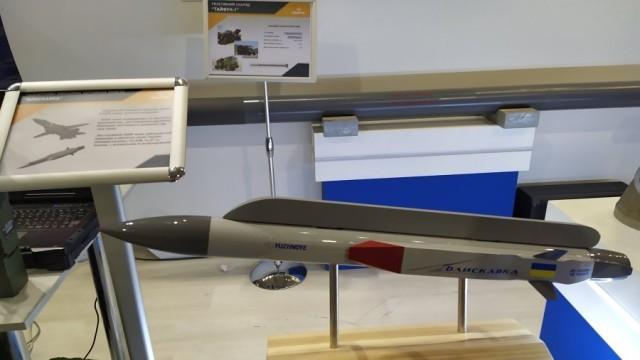 Ukraine khoe tên lửa siêu thanh mới cho máy bay Sukhoi - ảnh 2