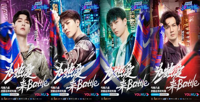 """3 vị đội trưởng mùa 2 xác nhận sẽ tham gia đêm chung kết """"Street Dance Of China 3"""" - ảnh 1"""